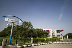 Seoul-olympischer Park Stockbild