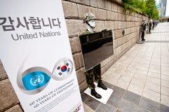 Seoul - rio artificial Imagem de Stock Royalty Free