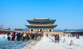 SEOUL, SÜDKOREA - 19. JANUAR: Touristen, die Fotos machen Stockbilder