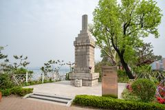 Memorial Monument to Volunteer Student Army royalty free stock images