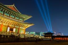 Seoul, South Korea - August 14, 2015: Gyeongbokgung main palace Royalty Free Stock Images