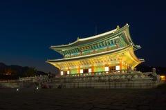 Seoul, South Korea - August 14, 2015: Gyeongbokgung main palace Royalty Free Stock Photo