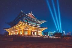 Seoul, South Korea - August 14, 2015: Gyeongbokgung main palace at night being opened for visitors  - Seoul, Republic of Korea. Seoul, Korea - August 14, 2015 Royalty Free Stock Photo