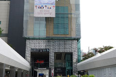Seoul, South Korea August 27 , 2017 SMTOWN IN COEX MALL Royalty Free Stock Photo