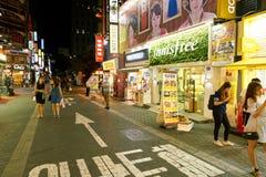 Seoul royalty free stock photo