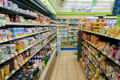 CU convenience store. SEOUL, SOUTH KOREA - CIRCA MAY, 2017: goods on display at a CU convenience store. CU is a convenience store franchise chain in South Korea royalty free stock photos