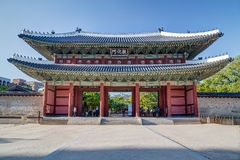 Seoul, South Korea - circa September 2015: Donhwa-mun gate to Changdeokgung Palace Complex in  Seoul Royalty Free Stock Images