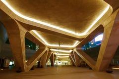 SEOUL, SOUTH KOREA - FEBRUARY 3: Dongdaemun Design Plaza. Stock Image