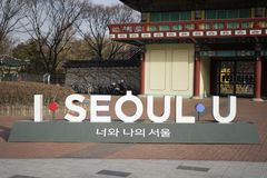 Seoul, South Korea - 19 February 2019: `I SEOUL U` sign in front of Children`s Grand Park stock images