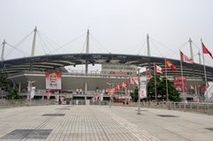 2002 Seoul, South Korea FIFA World Cup Football Soccer Stadium shared with Japan. royalty free stock photos
