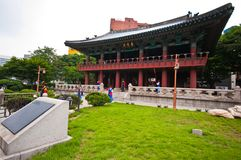 Seoul South Korea heritage temple wide view Stock Image
