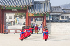 SEOUL, SOUTH KOREA - JANUARY 22: The ceremony of the guards at t. The ceremony of the guards at the Gyeongbokgung Palace complex on January 22, 2017 in Seoul Royalty Free Stock Image