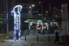 Seoul, South Korea - 9 January 2019: Sadang Station Exit 8, Eat alley stock photos