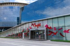 Starfield COEX Mall entrance in Gangnam district, Seoul city. Seoul, South Korea - July 3, 2018 : Starfield COEX Mall entrance in Gangnam district, Seoul city Royalty Free Stock Photo