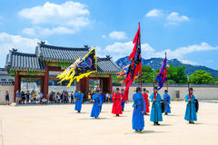 SEOUL, SOUTH KOREA - JUNE 28: Soldier with traditional. Royalty Free Stock Photography