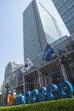 POSCO CENTER; Established in 1995, POSCO Center is located in Daechi-dong, Gangnam-gu, Seoul. SEOUL, SOUTH KOREA - MAY, 2019: POSCO CENTER; Established in 1995 royalty free stock image