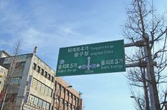 Seoul, South Korea: Seoul street with traffic signs and cars. Royalty Free Stock Images