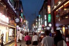 Seoul South Korea street scene Royalty Free Stock Photos
