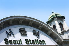 Seoul station Stock Photos