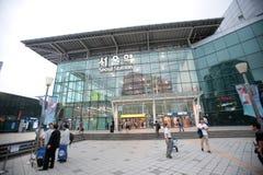 Seoul Station Stock Images