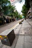 Seoul-Straße mit nationalen Grafiksteinen Stockfotografie