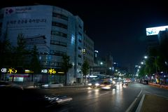 Seoul. Street. Night look. Bank KB of Korea Royalty Free Stock Image
