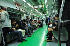 Seoul Subway Train Stock Photo