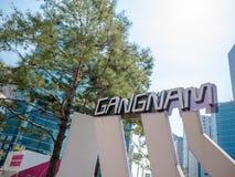 SEOUL SYDKOREA - APRIL 17, 2018: `en För etapp för dans för häst för `-Gangnam stil i mitten av Gangnamen nära gångtunnelområdet arkivfoton
