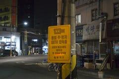 Seoul Sydkorea - 20 December 2018: Tecken 'för ingen parkering 'på natten arkivfoto