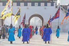 SEOUL SYDKOREA - JANUARI 22: Ceremonin av vakterna på t Arkivfoton