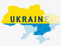 Separate Ukraine, spring events in 2014. Vector Illustration. Royalty Free Stock Photography