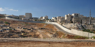 Separation wall. Israel. Royalty Free Stock Photos