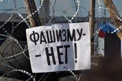 Separatists meeting in Donetsk. Ukraine. Stock Images