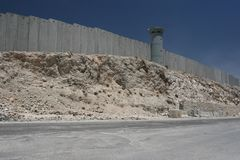 Seperation Wall Jerusalem. The new security wall dividing Israel from Palestine stock photography