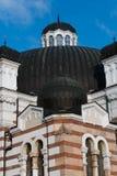Sephardic synagoga, Sofia, Bulgarien Fotografering för Bildbyråer