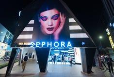 Sephora商店在吉隆坡 免版税库存图片