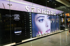 Sephora. Is a French brand and chain of cosmetics stores ,Dubai Royalty Free Stock Photography