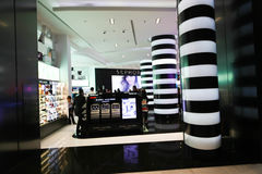Sephora. Is a French brand and chain of cosmetics stores ,Dubai Royalty Free Stock Photo