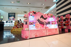 Sephora. SHENZHEN, CHINA - FEBRUARY 05, 2016: Sephora store in Shenzhen. Sephora is a French brand and chain of cosmetics stores Royalty Free Stock Image