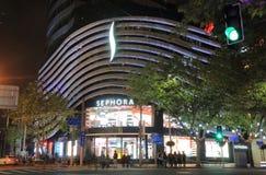 SEPHORA shopping mall Nanjing road Shanghai China. Stock Photos