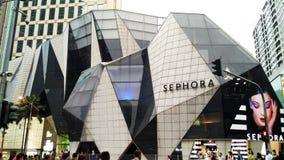 Sephora Store Kuala Lumpur Malaysia Image libre de droits