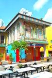 House of Tan Teng Niah Little India Singapore royalty free stock photo