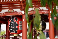 2016 September 5, Blurred foreground The Hozomon Treasure-House Gate on Senso-ji Red Japanese Temple in Asakusa, Tokyo, Japan Stock Image
