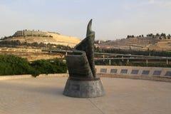 September 11 bosatt minnes- Plaza i Jerusalem, Israel Arkivfoton