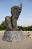 September 11 bosatt minnes- Plaza i Jerusalem, Israel Arkivfoto