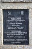 September 11 bosatt minnes- Plaza i Jerusalem, Israel Royaltyfria Bilder