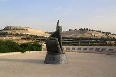 September 11 bosatt minnes- Plaza i Jerusalem, Israel Arkivbild