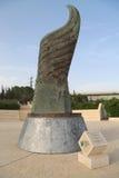 September 11 bosatt minnes- Plaza i Jerusalem, Israel Arkivbilder