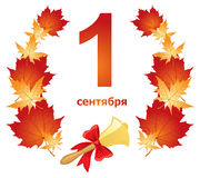 September 1. Congratulatory card September 1 with maple leaves and school bell Stock Photo