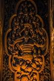14. September 2014 Der wahre Tempel ist ein einzigartiges Tempel completel Lizenzfreies Stockbild
